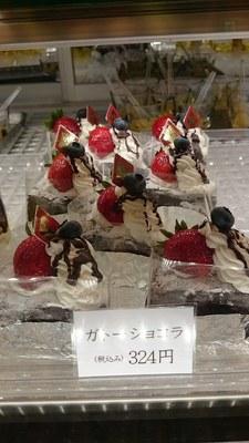 ケーキハウス さくらのガトーショコラ