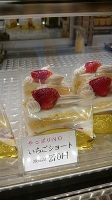 ケーキハウス さくらの人気NO1 いちごのショートケーキ
