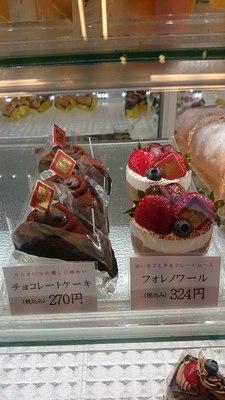 ケーキハウス さくらのチョコレートケーキとフォレノワール